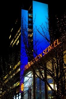 Filmstaden Sergel, också tom